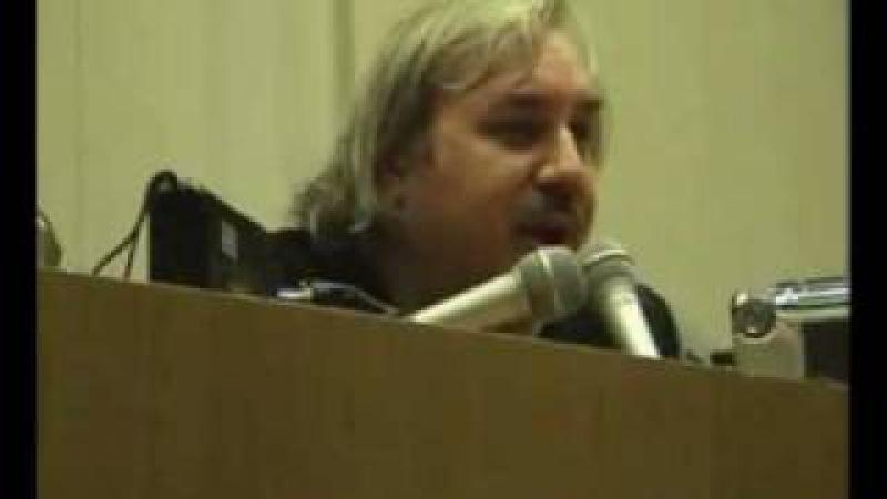 2006.11.18 Происхождение жизни. Лекция Н.В. Левашова