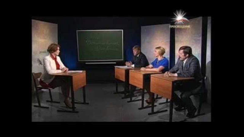 ШКОЛА: Дополнительное образование / телеканал ПРОСВЕЩЕНИЕ