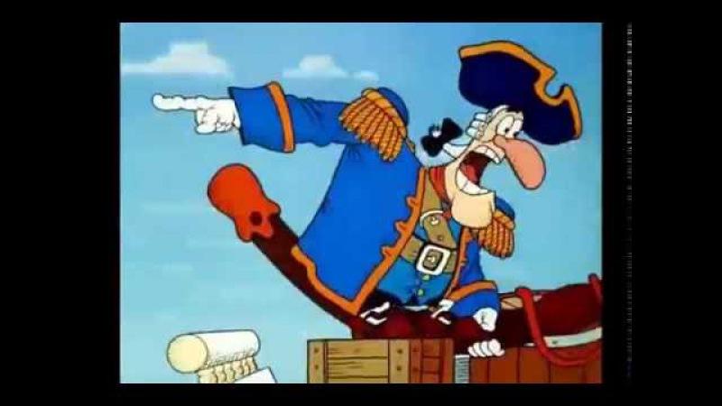 Остров сокровищ Капитан Смоллетт