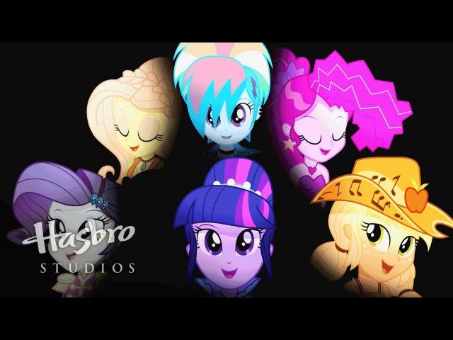 MLP: Meninas de Equestria - Amizade Através Das Idades