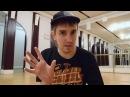 Dubstep Dance Tutorial Урок 1 1 Что такое дабстеп дэнс What is dubstep dance