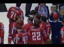 ЧМ 2008 Россия - Канада Финальный гимн