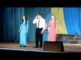 Илья Ганжела , Анна Коштовная и Валентина Бахал. 30.05.15
