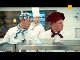 «Кухня»: очень смешная киношка