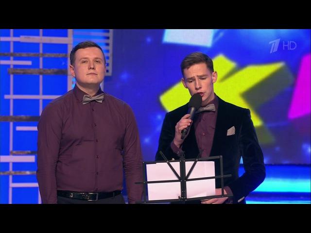 КВН 2014 Высшая лига Вторая 1/8 (ИГРА ЦЕЛИКОМ) Full HD 1080p