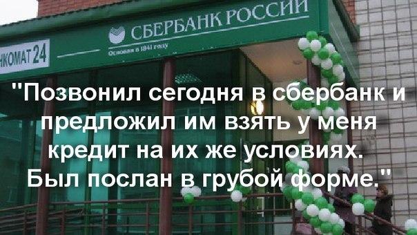 https://pp.vk.me/c622426/v622426030/4d8ae/VColgcRA5sg.jpg
