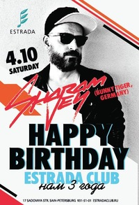 4 октября / Birhday Estrada Club / Sharam Jey!