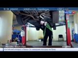 АвтоВести - Эфир от 14.12.2013