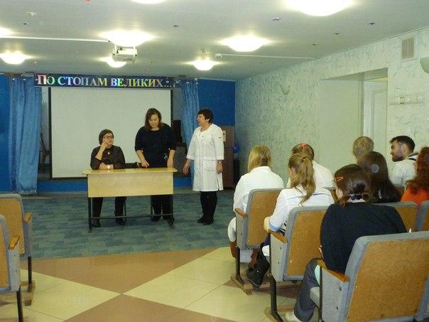 Встреча с представителями КГБУЗ «Городская больница № 2»