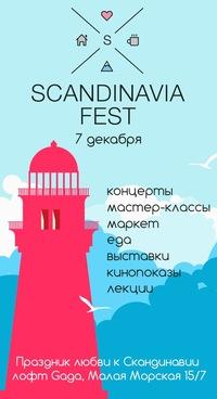 Scandinavia Fest