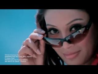 O Soniya Remix Сильное влечение Ishq Hai Tumse 2004 Удит Нараян & Алка Ягник