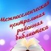 Библиотека г. Гулькевичи