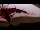 Сны в доме ведьм / Мастера ужасов, Эпизод 2 (2005)