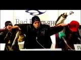 Bad B. Альянс - Надежда На Завтра