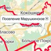 Администрация поселения Марушкинское