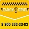 санкт петербург такси дешево