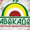 Кейтеринговая компания Авокадо Кропивницкий