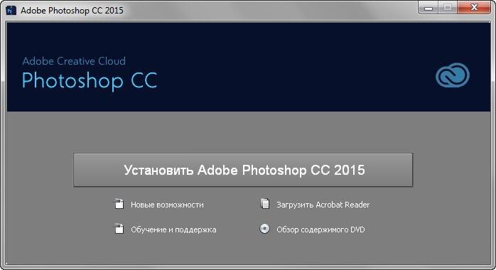Adobe Photoshop CC 2015 16.0.0.88 RePack скачать торрент