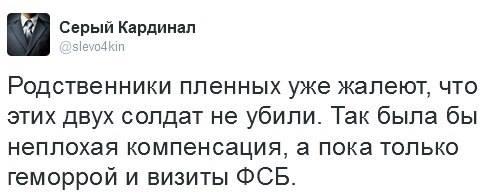 Боевики ведут обстрелы на всех направлениях. Наиболее сложная ситуация в районе Донецкого аэропорта, - спикер АТО - Цензор.НЕТ 6584