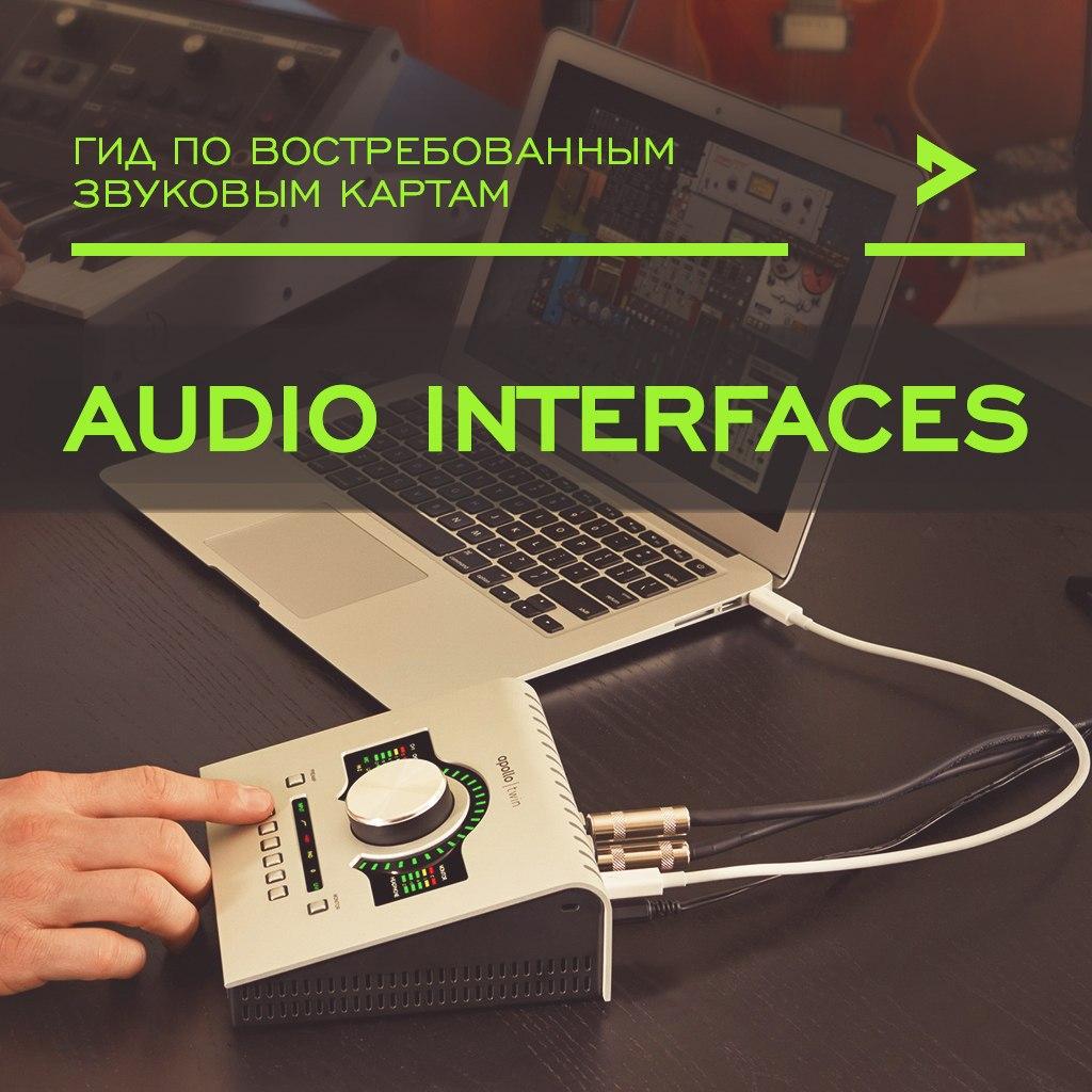 Аудиокодек Для Звуковой Карты Креатив Бесплатно