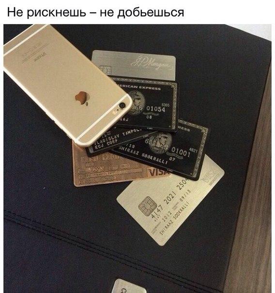 #Milion #Money #Cash #iphone