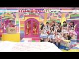 HKT48 no Goboten ep46 от 26 апреля 2015 г.