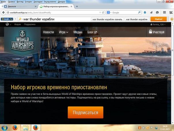 — Работа в Казино: взгляд изнутри - Xage ru