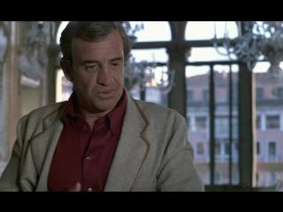Игра в четыре руки (Франция, 1980) комедия, Жан-Поль Бельмондо, дубляж без вставок закадрового перевода