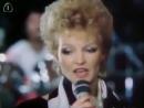Марью Ляник - Cлово в слово _ Marju Länik Ikka Jälle (1985)