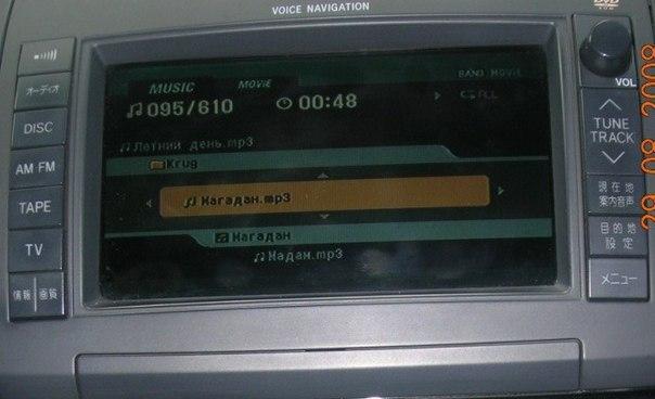Multi Av Station Ii инструкция на русском - фото 3