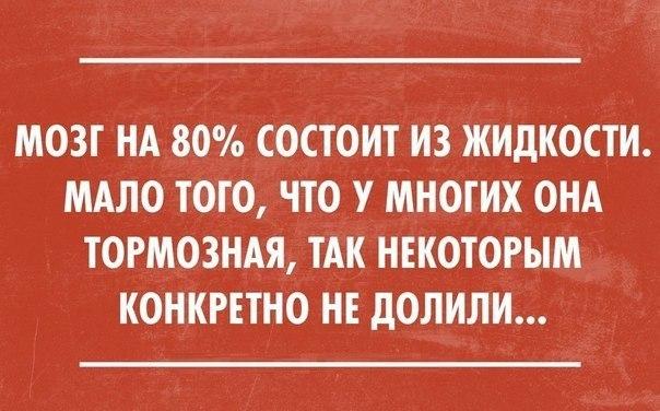 Почти 1,3 миллиона жителей на востоке Украины столкнулись с нехваткой чистой питьевой воды, - ЮНИСЕФ - Цензор.НЕТ 626