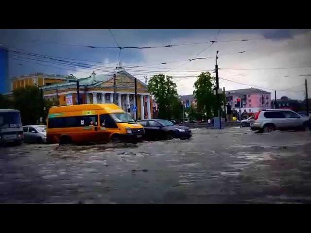 Ураганный дождь Челябинск. Последствия. 13.07.2016