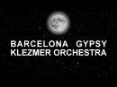 1 Concert BGKO · Andorra · 09.01.2015 - YouTube