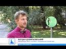 В Івано-Франківську почали маркувати незвичайні локації