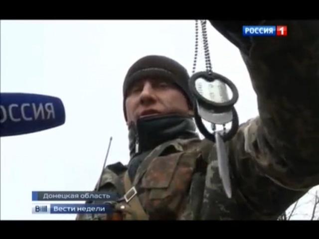 Как захлопывался Дебальцевский котел. Репортаж Александра Бузаладзе. © VESTI.RU