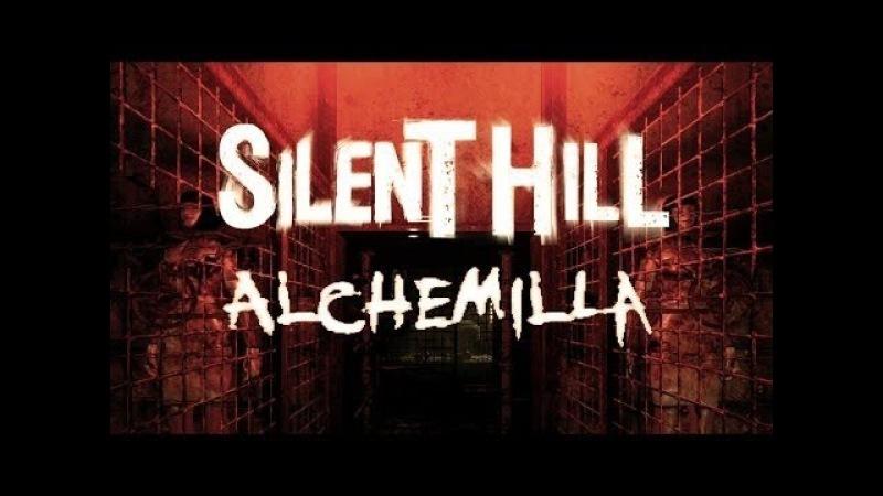 Alchemilla - А это что такое?