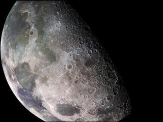 Тайность Луны