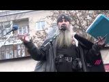 В День народного единства московский поп спел рок-песню