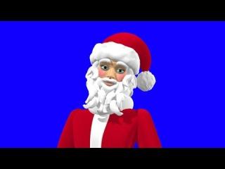 Дед Мороз на хромакее. Танец Деда Мороза. Мультики с Дедом Морозом. Новогодние футажи