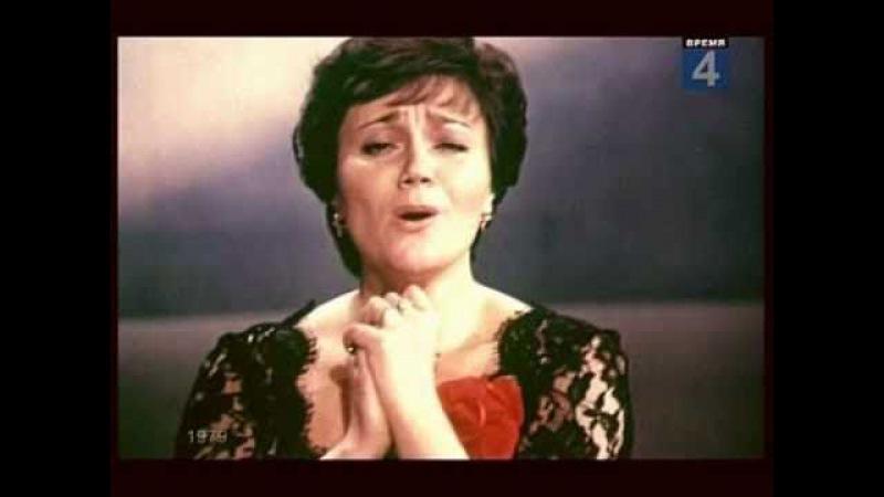 Тамара Синявская «Прощай, любимый!»