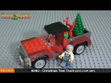 LEGO Creator 2013 Limited Edition Christmas Tree Truck Review : LEGO 40083