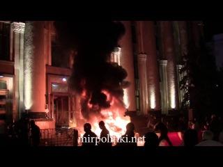 7 апреля 2014 года в Харькове милиция применила силу против мирного протеста