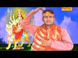 HD सुनर वर दिहा A Mori Maiya | Top 10 Hit Bhojpuri Devi Geet | Shailesh