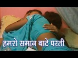 समान बा परती | Popular Hot Holi Song || Hamro Saman Bate Parti || Dharmendra Snehi