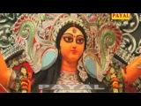 HD झिरी झिरी बहता Shitali Bayariya | Top 10 Hit Bhojpuri Devi Geet | Shailesh