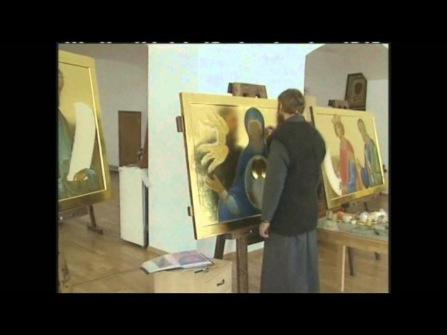 Братская иконописная мастерская Троице-Сергиевой Лавры