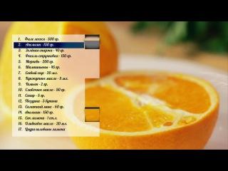 Лучший рецепт лосося с овощами и апельсином от BORK U800