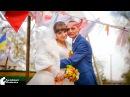 Свадебный клип - Елена и Константин