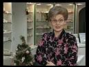 Здоровье ОРТ 18 декабря 1998 Любовь Казарновская