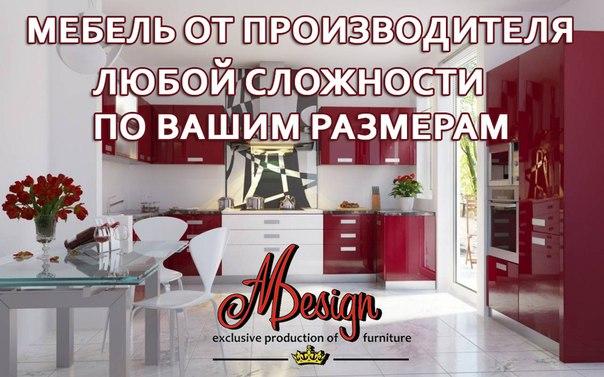 """Дорогим садоводам """"Мшинская"""""""